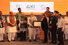 India Smart Cities Awards 2018 -