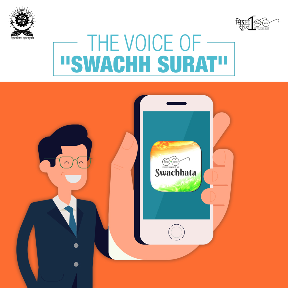 The Voice of Swachh Surat - Swachhta App