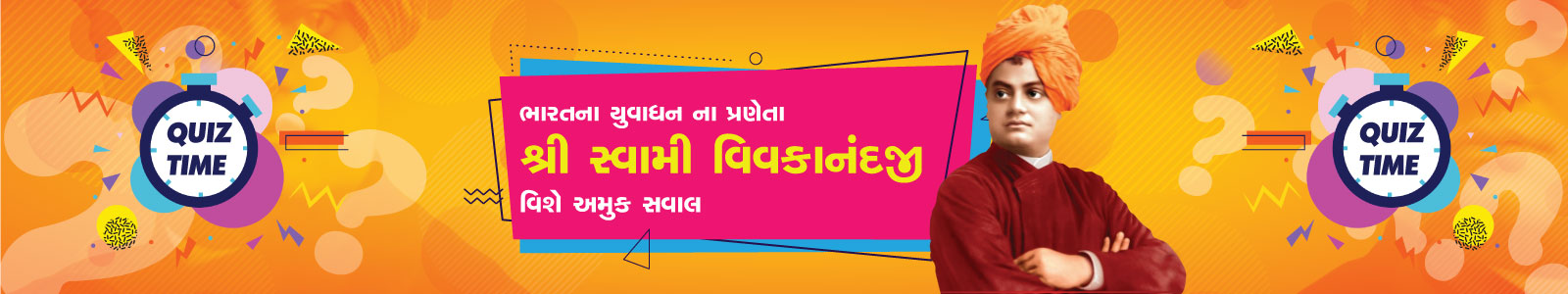 Youth Quiz Banner