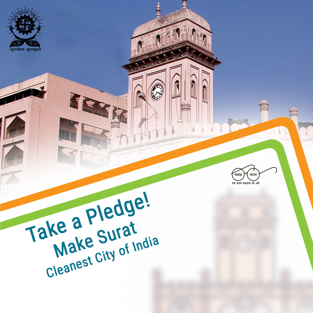 Take a Pledge! Make Surat The Cleanest City of India