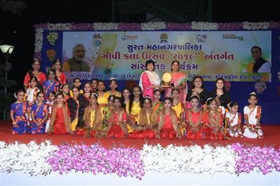 Gopi Kala Utsav