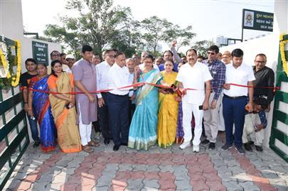 Pandit Dindayal Upadhyay Seva Ujavani